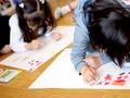 Penyandang Autisme Punya Ide Lebih Kreatif di Luar Kebiasaan