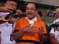 Eks Wali Kota Makassar Didakwa Rugikan Negara Rp 45,8 Miliar
