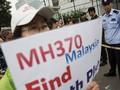Keluarga Korban MH370 Tolak Konfirmasi Soal Puing di Reunion