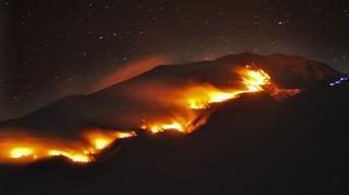 Penyebab Kebakaran di Gunung Sunda Masih Diselidiki