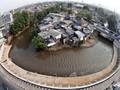 Ahok Tunda Penggusuran Bukit Duri