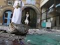 Bom Meledak di Masjid Yaman, 29 Orang Tewas
