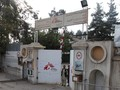 AS Akan Kompensasi Korban Serangan Udara di Kunduz