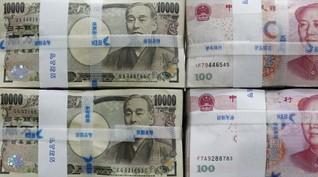 Separuh Lebih Perusahaan Jepang Tak Ingin Naikkan Gaji