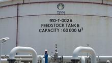 Dimodali Pemerintah Rp2 T, Tuban Petrochemical Bangun Pabrik