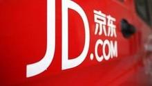 JD.com Berencana Ekspansi Bisnis ke Jerman