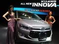 Innova Venturer Diprediksi Jadi Varian Paling Mewah Toyota