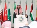 Rencana Reformasi Ekonomi Saudi Selangkah Lagi Disahkan