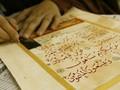 Karena Kaligrafi Islami, Semua Sekolah di Virginia Ditutup