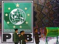 Politikus PKB Bocorkan Dukungan PKS dan Gerindra di Jatim