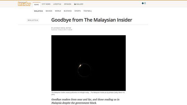Usai Diblokir, The Malaysian Insider Akan Tutup