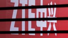 ZTE Kalang Kabut Hadapi Sanksi Pemerintah Amerika Serikat