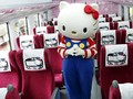 Hello Kitty Dinobatkan Jadi Duta Pariwisata PBB