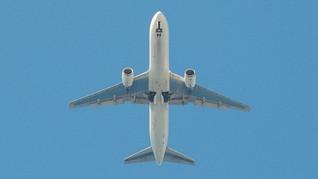 Mesin Meledak di Udara, Pesawat AS Mendarat Darurat