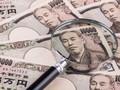 Warga Tinggalkan Bank, Jepang Cetak Tambahan Uang Kertas