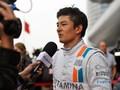 Perasaan Rio Campur Aduk Usai Kegagalan di GP Rusia