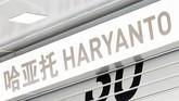 Papan nama Rio Haryanto di GP China. Pebalap Indonesia itu memulai balapan di posisi ke-20, atau lebih baik dari rekan setimnya, Pascal Wehrlein. (Dok. Manor Grand Prix Racing Ltd)