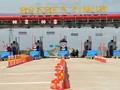 Pemerintah Hapus 4 Gerbang Tol dari Cikarang Sampai Brebes