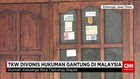 Pasca Putusan Hukuman Gantung, Rumah Rita Tertutup