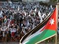 Ikhwanul Muslimin Kembali ke Panggung Politik Yordania