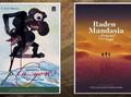 Raden Mandasia dan Playon Raih Kusala Sastra Khatulistiwa