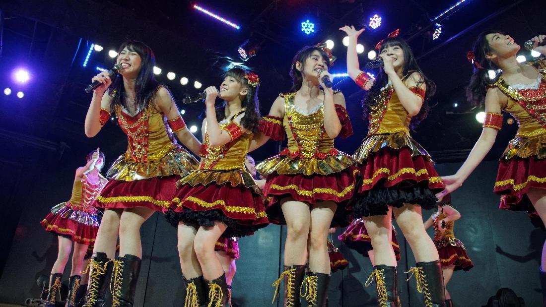 Senjakala Idol Group