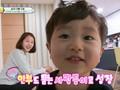 Ki Tae Young dan Rohee Hengkang dari 'The Return of Superman'