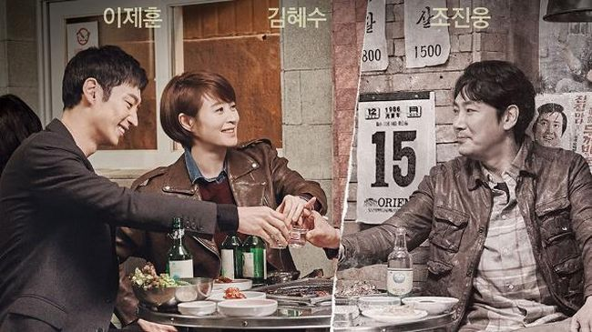 Penulis drama Signal ingin agar sekuelnya bisa segera tayang tahun ini (dok. tvN)