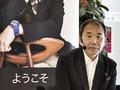 Haruki Murakami & Nobel seperti Leonardo DiCaprio & Oscar