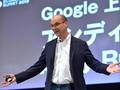 Bapak Android Galang Dana Demi Pertahankan Perusahaan