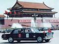 Mobil Klasik dan Sejarah Komunis China