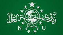 PBNU Sebut MUI Sumbar Gagal Paham soal Islam Nusantara