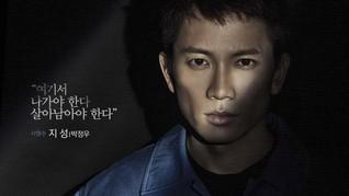 Ji Sung dan Han Ji Min Bakal Bintangi Drama Fantasi