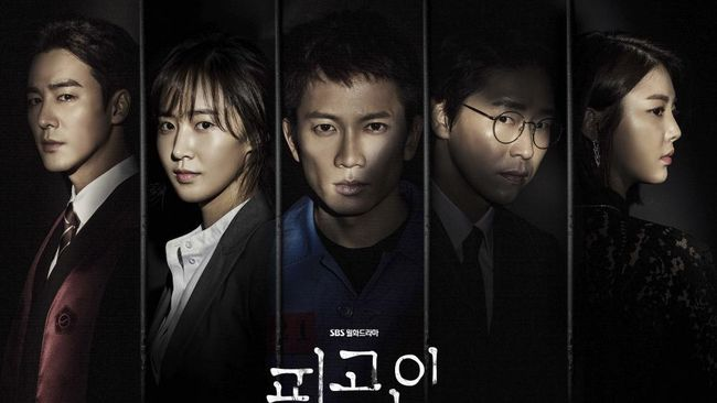 Rating Kokoh, SBS Tambah Episode Drama 'Defendant'