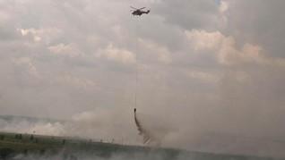 Menara Termal APP: Cegah Kebakaran dengan Deteksi Gelombang