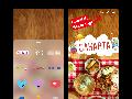 Stiker Jakarta Kini Hiasi Instagram Stories