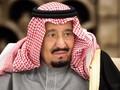 Raja Salman Diberitakan Turun Takhta  Pekan Depan