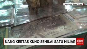 Uang Kuno Termahal di Indonesia