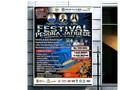 Sumedang Gelar Festival Pesona Jatigede 2017