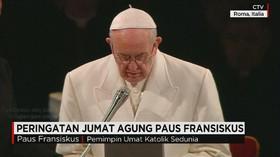 Peringatan Jumat Agung Paus Fransiskus