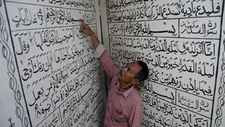 8 Museum Sejarah Islam Termegah di Dunia
