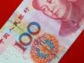 Perang Dagang Memanas, Kurs Yuan China Semakin Tersungkur
