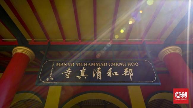 <p>Tak banyak yang tahu, jauh sebelum berdirinya Kerajaan Hindu Blambangan penduduk Banyuwangi mengenal Islam dari ajaran yang dibawa oleh pedagang asal Timur Tengah dan juga China.</p>