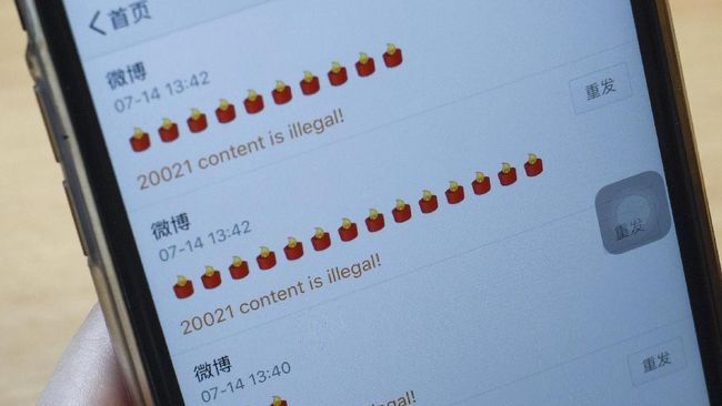 China Hapus Ucapan Duka Cita Bagi Liu Xiaobo di Medsos