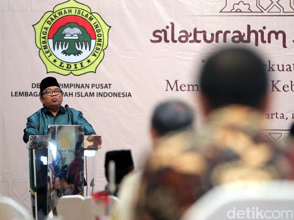 Acara silahturahmi syawalan ini mengangkat tema Memperkuat Persaudaraan, Memperkokoh Kebangsaan Indonesia.
