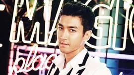 Siwon 'Super Junior' Pamer Foto Berselancar di Bali