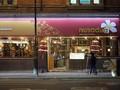 Polisi Tak Bisa Sita Restoran Bos First Travel di London