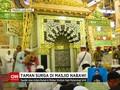VIDEO: Indahnya Taman Surga di Masjid Nabawi