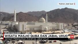Masjid Quba dan Jabal Ubud Jadi Objek Wisata Jemaah Haji
