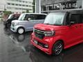 N-Box, Mobil 'Kotak Sabun' Menggemaskan dari Honda